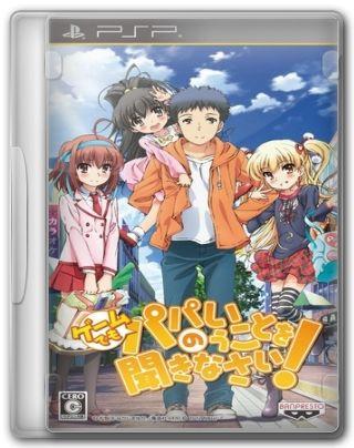 Game demo Papa no Iukoto o Kikinasai (JPN) (NPJH-50575)