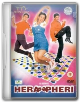 Capa do Filme Hera Pheri