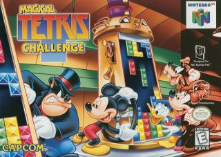 Magical Tetris Challenge USA