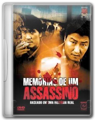Capa do Filme Memórias de um Assassino