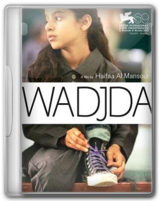 Capa do Filme O Sonho de Wadjda