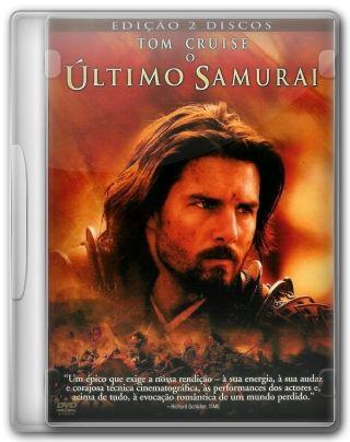 Capa do Filme O Último Samurai