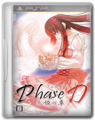 Phase-D Akaki no Shou (JPN) (ULJM-06031)