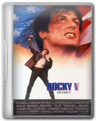 Capa do Filme Rocky V