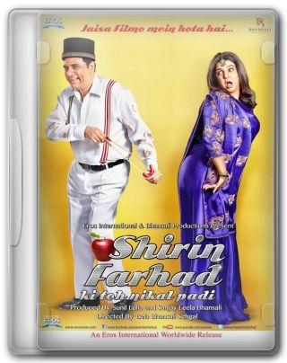 Capa do Filme Shirin Farhad